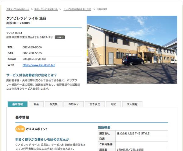 nuku_blog