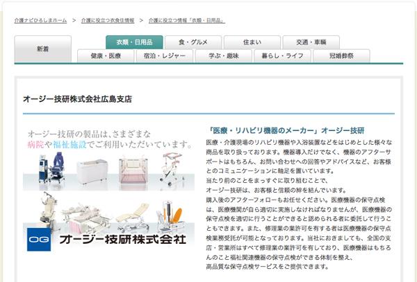 og_blog