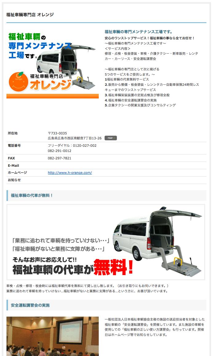 スクリーンショット(2015-01-09 10.01.45)